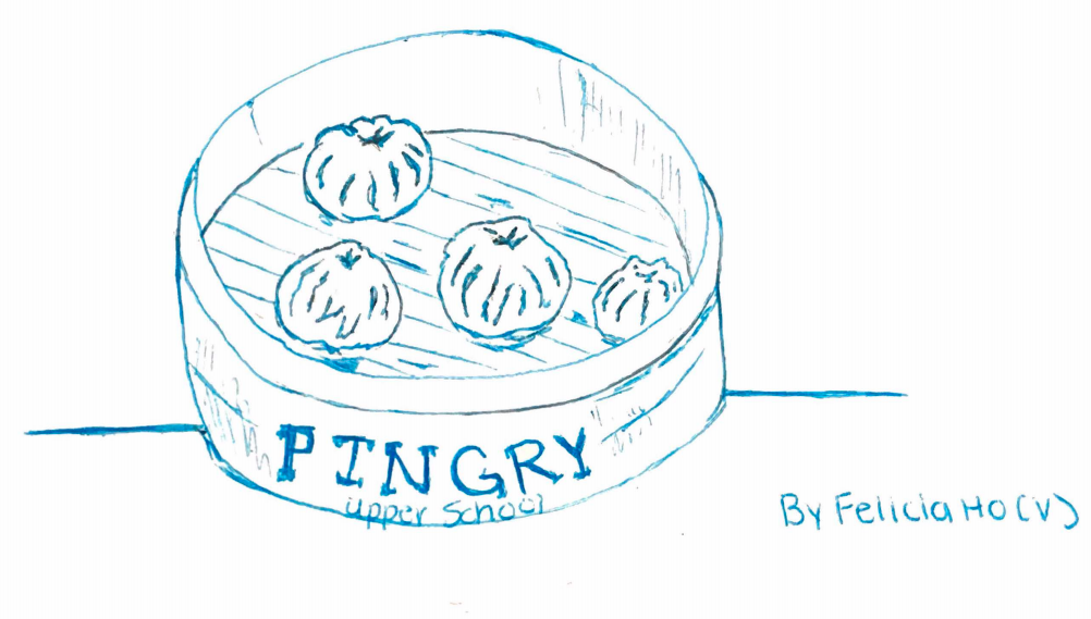 Dear Freshmen: High School Is A Dim Sum Restaurant