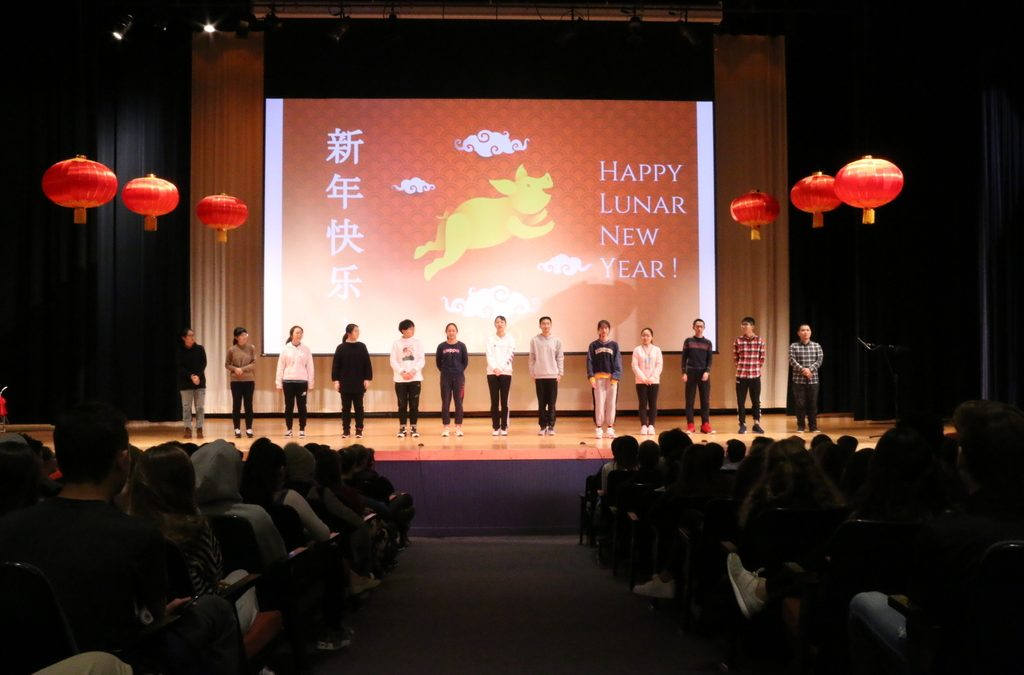 Pingry Introduces Students from Quzhou to American Culture